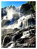 День 4 - Согнефьорд – Водопад Твиндефоссен – Сталхейм