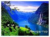 День 6 - Льодовик Нігардсбрін - Хардангерфьорд