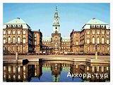 День 7 - Копенгаген - Кронборг - замок Фредериксборг