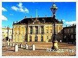 День 3 - Копенгаген