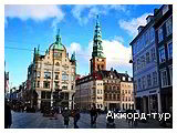 День 12 - Копенгаген - замок Фредеріксборг - Кронборг