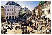 День 12 - Копенгаген