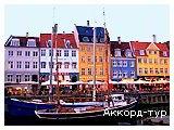 День 12 - Копенгаген - замок Фредериксборг - Кронборг
