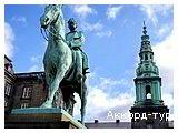 День 2 - Копенгаген