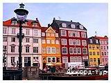 День 4 - Копенгаген