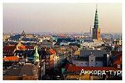День 9 - замок Фредериксборг - Кронборг