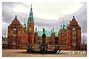 День 8 - Копенгаген - Кронборг