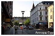 День 13 - Мальме – Кронборг – замок Фредеріксборг