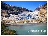 День 7 - Язык тролля – Ледник Нигардсбрин