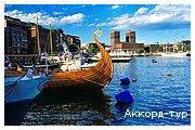 День 8 - Стокгольм – Сигтуна