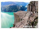День 10 - Ставангер - камень Кьераг Норвегия