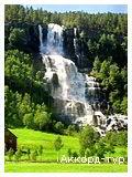 День 4 - Флом - Водопад Твиндефоссен - Согнефьорд - Сталхейм