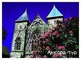День 7 - Ставангер - Прекестулен - Кафедра Проповедника