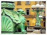 День 3 - Любляна - Блед