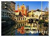 День 3 - Любляна - Венеция - Лидо Ди Езоло - Острова Мурано и Бурано - Венецианская Лагуна - Дворец дожей