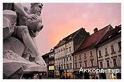 День 7 - Любляна