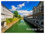 День 3 - Верона - озеро Гарда - Мілан