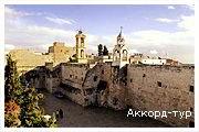 День 2 - Иерусалим