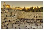 День 4 - Єрусалим