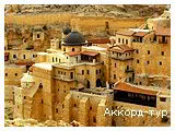 День 3 - Єрусалим - Віфлеєм