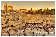 День 3 - Иерусалим - Вифлеем