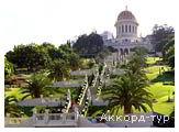День 4 - Кесария - Хайфа - Акко