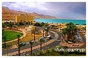 День 5 - Мертве море