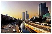 День 2 - 7 - Єрусалим - Назарет - Тверія - Тель Авів - Яффо