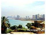 День 3 - Тель-Авив - Яффо