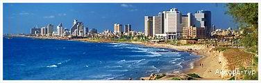 День 2 - Назарет - Тель Авів - Яффо - Нетанія