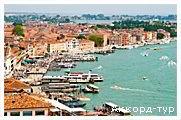 День 3 - Болонья - Падуя - Феррара - Адриатическое побережье