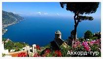 День 7 - Отдых на побережье Тирренского моря