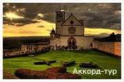 День 13 - Перуджа - Ассизи