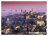 День 4 - Шопінг в Мілані – Турин – Бергамо – озеро Комо – озеро Маджоре – Стреза – Ізола-Белла