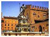 День 14 - Болонья - Феррара - музей Феррарі