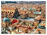 День 11 - Болонья - Верона - Острова Мурано и Бурано - Падуя - Феррара - Венеция