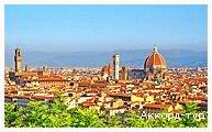 День 4 - Флоренція - Піза