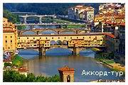 День 3 - Флоренция - Пиза - Рим