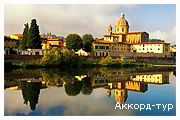 День 16 - Флоренция