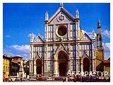 День 6 - Флоренция - Пиза