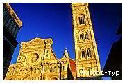 День 6 - Бастия - Флоренция