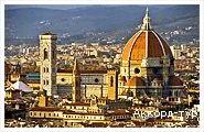 День 6 - Пиза - Флоренция - регион Тоскана - Галерея Уффици