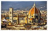 День 3 - Лукка – Пиза – Сиена – Флоренция – Галерея Уффици