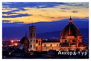 День 6 - Флоренция – Пиза – Сиена – Галерея Уффици