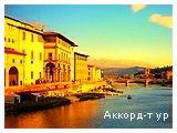 День 4 - Сієна - Флоренція