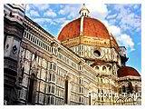 День 3 - Піза - регион Тоскана - Флоренція - Галерея Уффіці