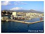 День 10 - Отдых на Средиземном море Франции (Лазурный берег)