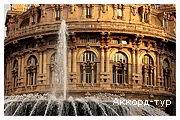 День 9 - Генуя – Санта Маргерита и Портофино