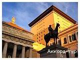 День 4 - Болонья - Генуя - Чінкве-Терре - Монтекатіні-Терме
