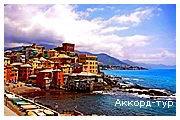 День 12 - Генуя – Санта Маргерита и Портофино